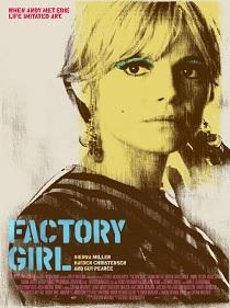FactoryGirl_new